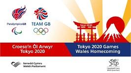 Tokyo 2020 Games Wales Homecoming